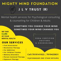 Mighty mind mental health foundation