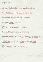 Champion network pvt Ltd
