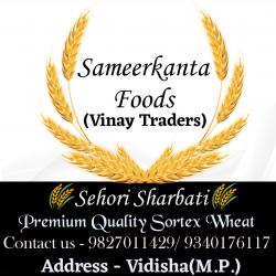 Sameerkanta foods