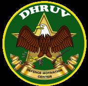 Dhruv Defence Motivation center