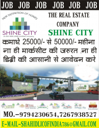 SHINE CITY INFRA PVT.LTD