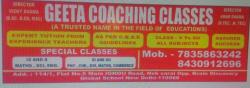 Geeta Coaching Classes