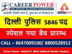Career Power - adda247