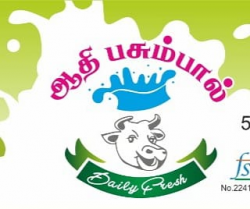AADHI DAIRY PRODUCTS