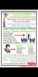 Advance parsanal development institute