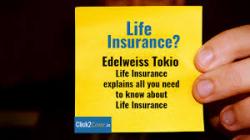 Edelweiss tokio life insurance company