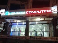 singhania computers