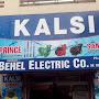 Behal Electric Company