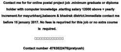 online postal project job