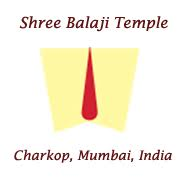 Shree Balaji Foundation